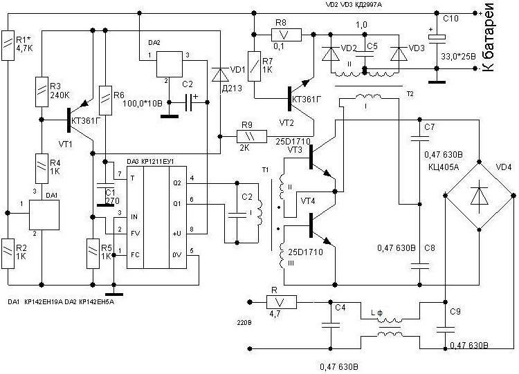 схема импульсного зарядного устройства для автомобильных аккумуляторов на 12 и 24 вольта