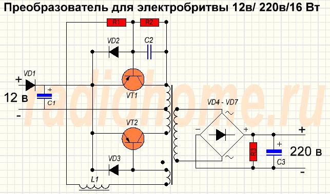 Как сделать схему преобразователя с 12 на 2208