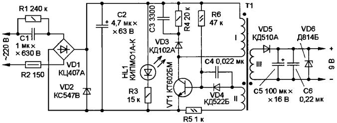 Схема мощного бп на mje13009 своими руками 13