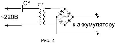 Схема зарядного устройства на гасящих конденсаторах
