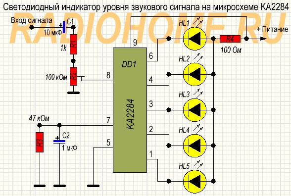 Схема светодиодного индикатора на микросхеме